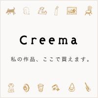 bnr-creema