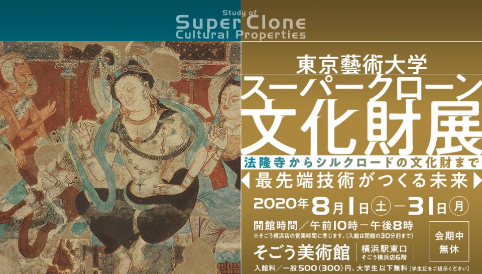 sc 2020-10-02 3.03.40